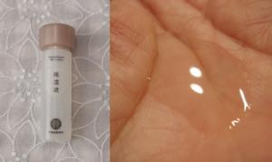 ドモホルンリンクル 保湿液