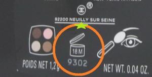 化粧品 消費期限