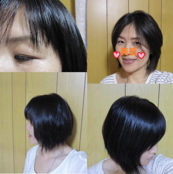 髪ツヤ 50代