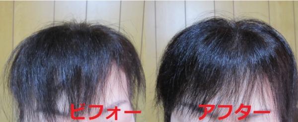 うねり前髪 ヘアビューロン後