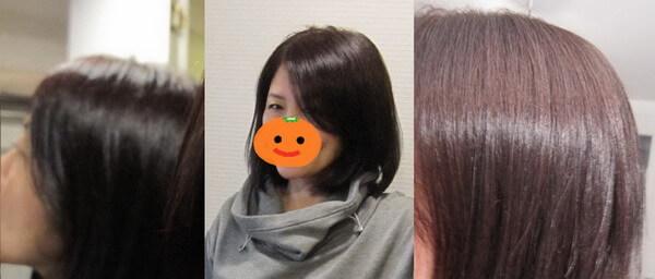 髪のツヤ 50代