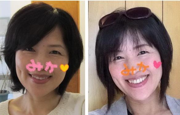 50代髪型