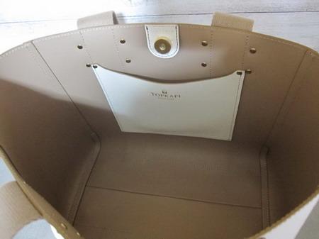 トプカピ トートバッグ 内側