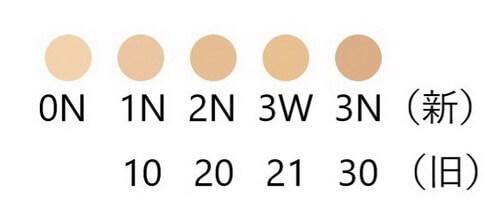 プレステージ 色選び 表