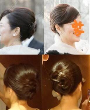 50代女性 髪アップ