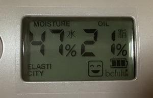 BAローション使用翌朝の水分・油分量
